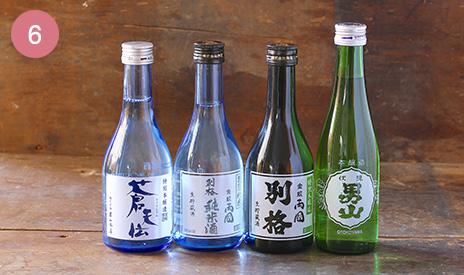 気仙沼 日本酒 飲み比べセット