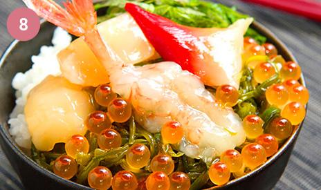 川秀ぶっかけ海鮮丼の具3個セット