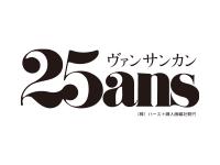 株式会社ハースト婦人画報社