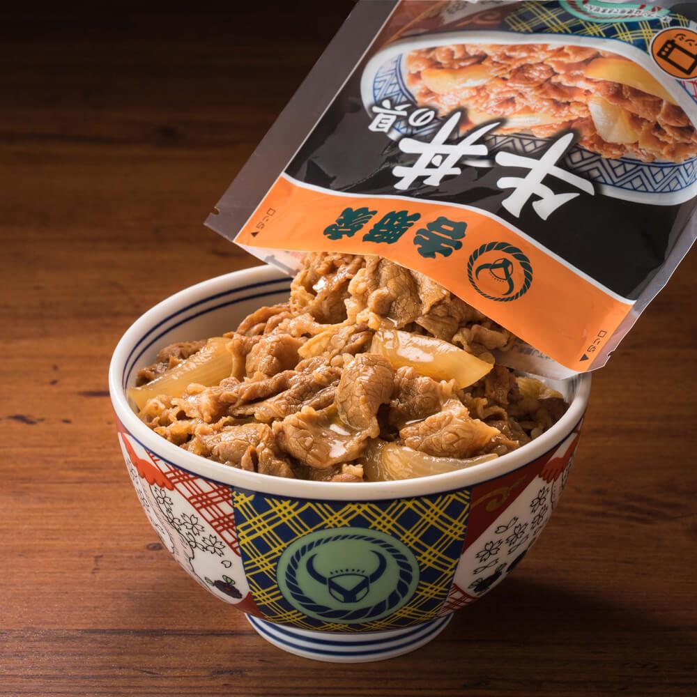 【吉野屋】牛丼のイメージ写真