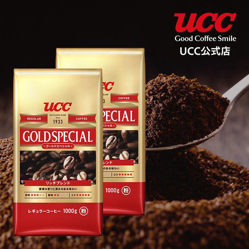【UCC】ゴールドスペシャル (GOLD SPECIAL) リッチのコーヒー豆のイメージ写真
