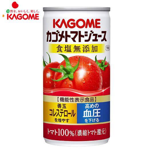 【カゴメ】 トマトジュース食塩無添加の商品写真