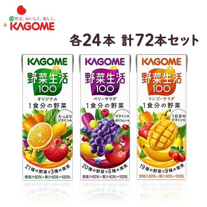 【カゴメ】アンナマンマ トマトと4種のチーズの商品写真