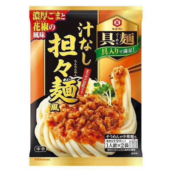 【キッコーマン】 キッコーマン具麺汁なし担々麺風の商品写真