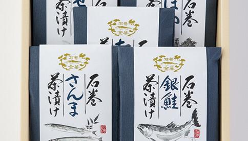 石巻金華茶漬け5種セット