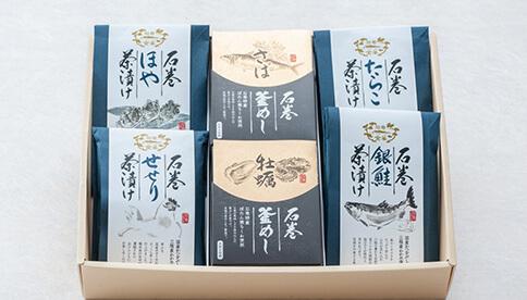 石巻金華茶漬け・釜めしセット