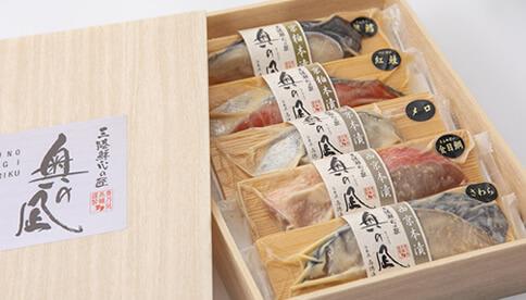 高級漬魚 奥の凪詰合せ(5切)