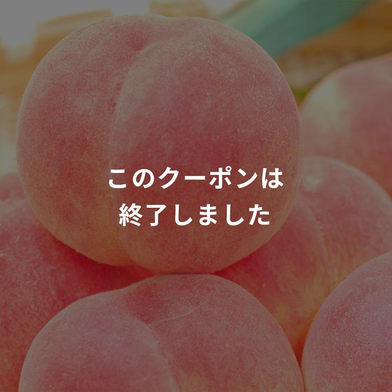 かつらぎの桃