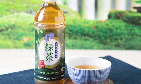 ペットボトル あおばな緑茶