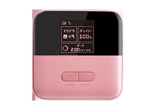 601zt ピンク 正面画像