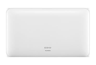 603HW ホワイト