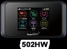 502HW U25割オプション3年無料