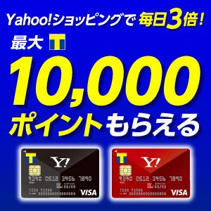 年会費無料でTポイントがどんどんたまるYahoo! JAPANカード。 入会&利用でもれなく最大5,000ポイントプレゼント 開催日 : 2017年11月12日(日)0:00〜2017年11月30日(木)11:59