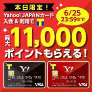 Y!Jカード、10,000ポイントキャンペーン