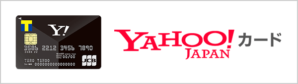 Yahoo! JAPANカード · SoftBank Card