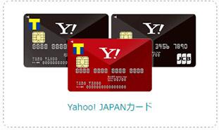 ご利用カードの選択画面で下記画像を選択してください。