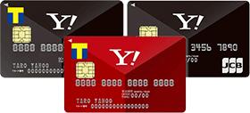 電話 yahoo 番号 カード