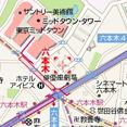 地図スタッフブログ