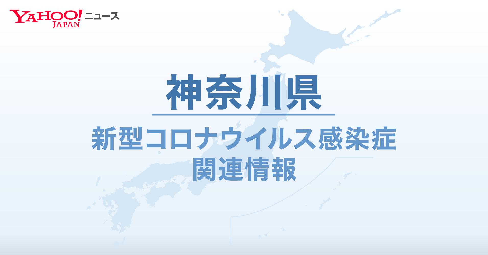 県警 免許 更新 神奈川