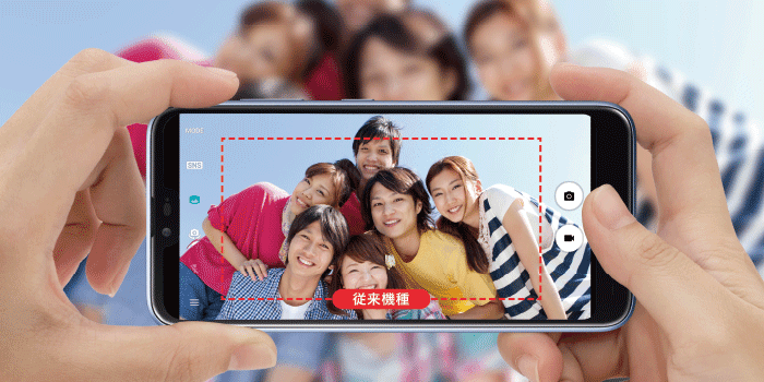 androidone-s6で撮影中の写真