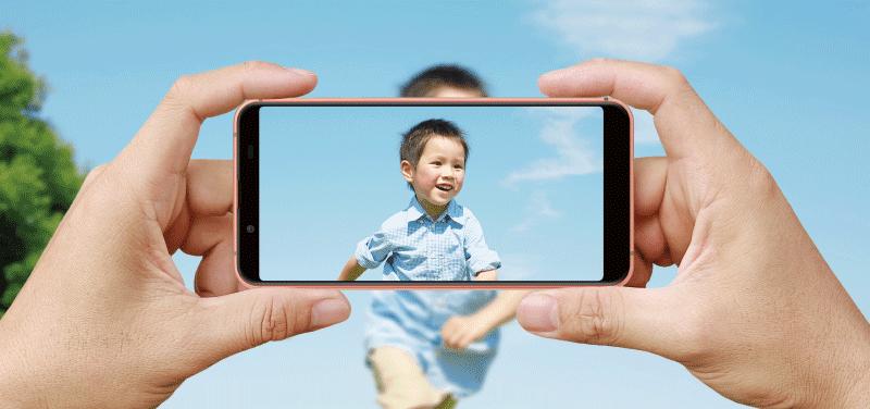 手ブレ対応androidone-s7で撮影している写真