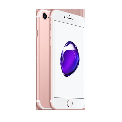 iPhone 7の製品画像