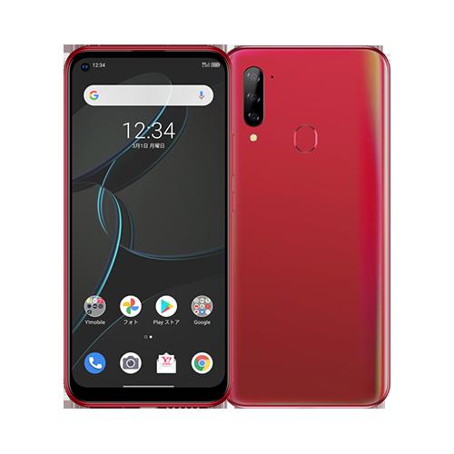 Libero 5Gの製品画像