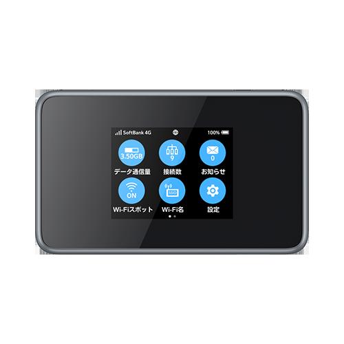 Pocket WiFi 803ZT