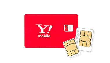 Y!mobile SIMカード